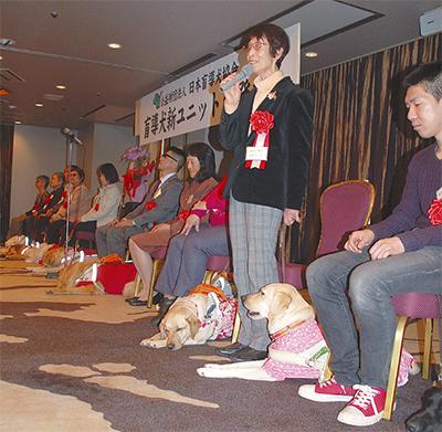 盲導犬との生活スタート