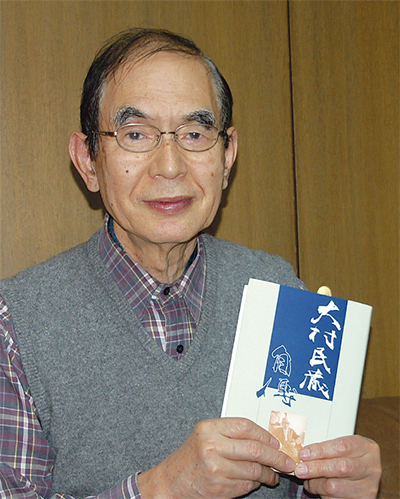 横浜競馬発展に尽力  大村民蔵の遺稿を製本