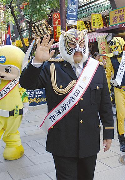 中華街にタイガーマスク
