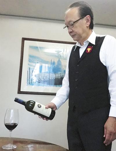 1日ワイン講座