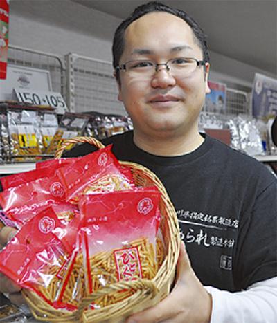 横浜ならではの豚汁配布