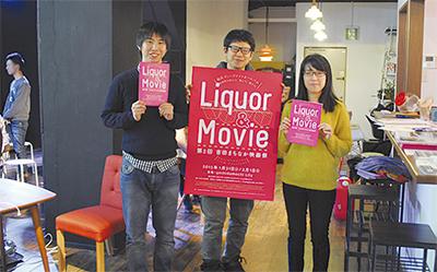 「Barの街」で映画祭
