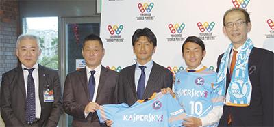 横浜WP(ワールドポーターズ)と契約