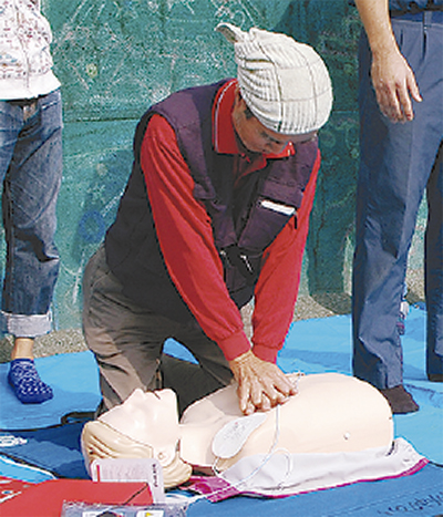 寿地区で防災訓練