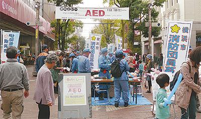 「AEDで命のリレーを」