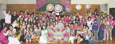横浜発「サンバ」が30周年
