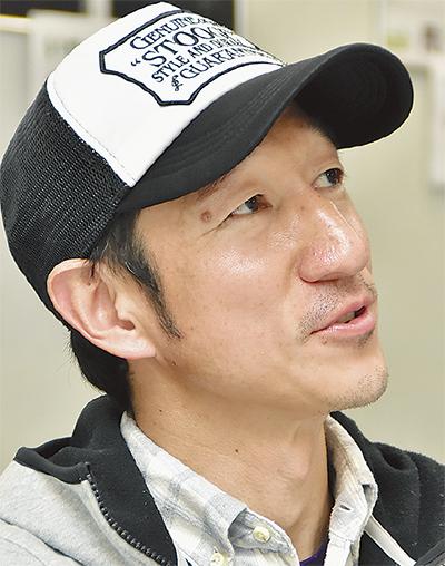 藤田 優一さん