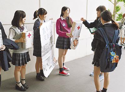 若い力で熊本支援