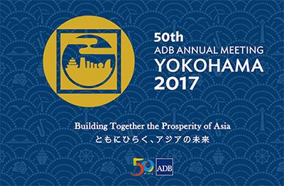 ADB総会のロゴ決定