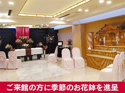 「家族葬」の疑問を解説