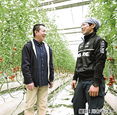 横浜野菜の魅力を一冊に