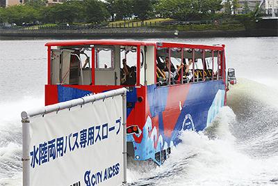 水陸両用バスが本格始動