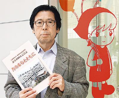 40周年記念誌を出版
