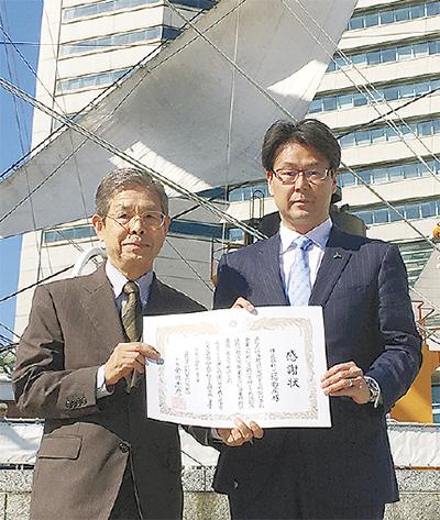 帆船日本丸保全に寄付