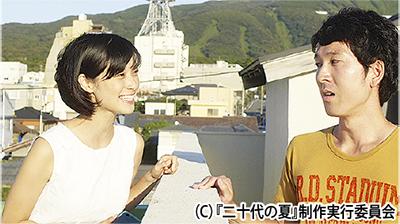 吉田町ゆかりの監督作品