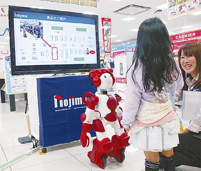 ロボットが接客に挑戦