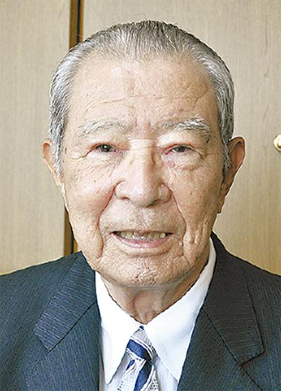 金子会長に総務大臣表彰
