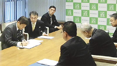 県住宅公社と東京ガス、協定