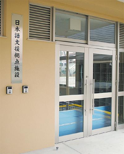 第2校舎が開設