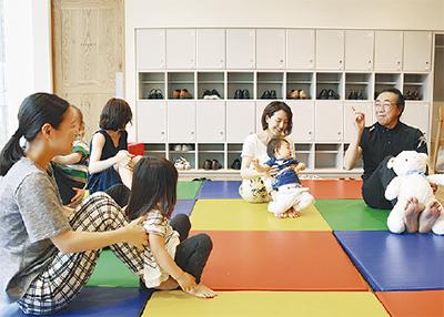 子育て楽しむ空間に