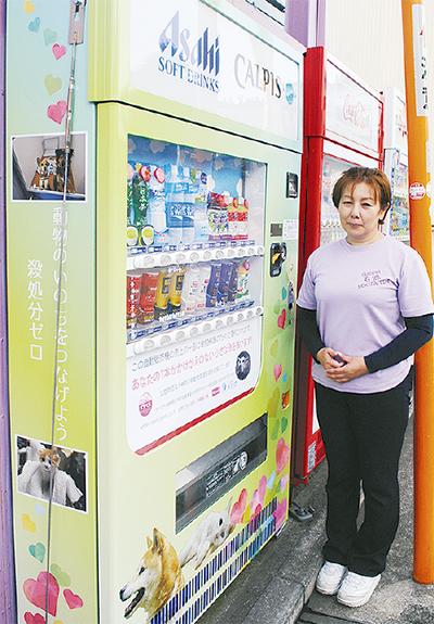設置された自販機と鈴木さん