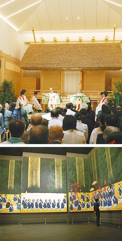 竣功した神楽殿の前で「浦安の舞」が披露(上)。前室には画家・鳥居禮氏による「大遷御図」も