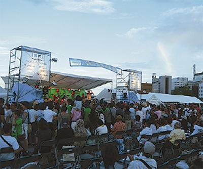 「横浜から熱い音楽を」