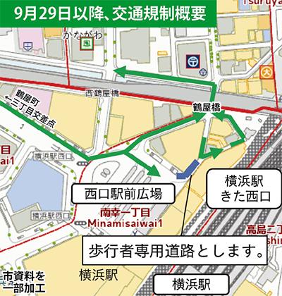 鶴屋橋完成で交通規制変更