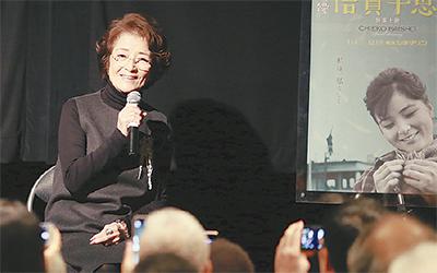 女優・倍賞さんの特集上映