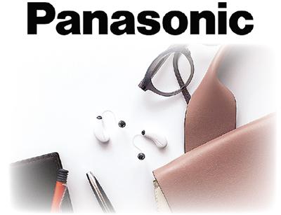 パナソニック補聴器 プラザ横浜