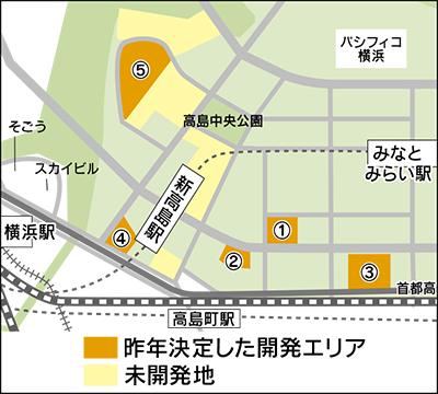 MM21地区、開発9割に