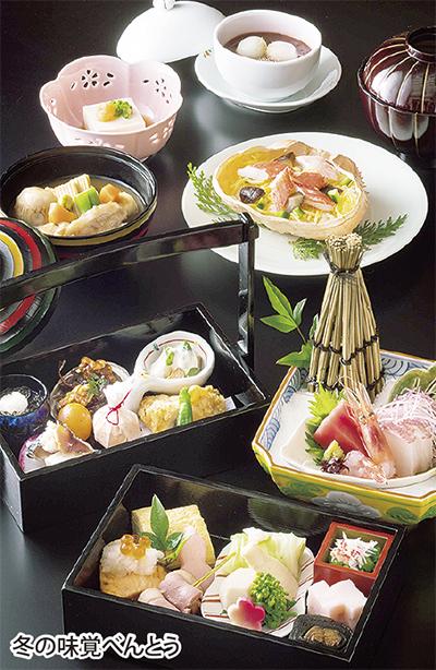 みなとみらいで日本料理の妙を堪能