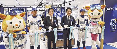 セレモニーには岡村球団社長のほか、桑原将志選手、柴田竜拓選手、相鉄ビルマネジメントの千原広司社長が参加した
