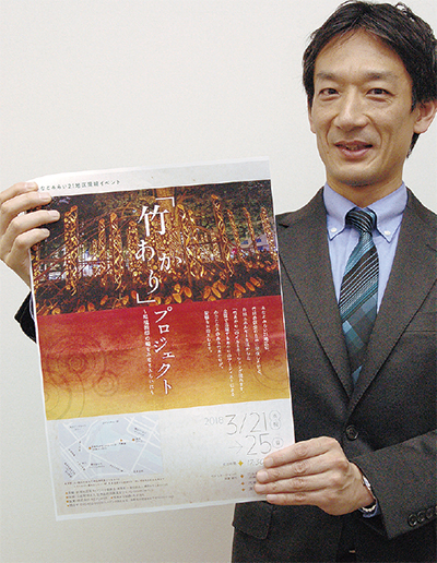 初開催となる「竹あかり」プロジェクト