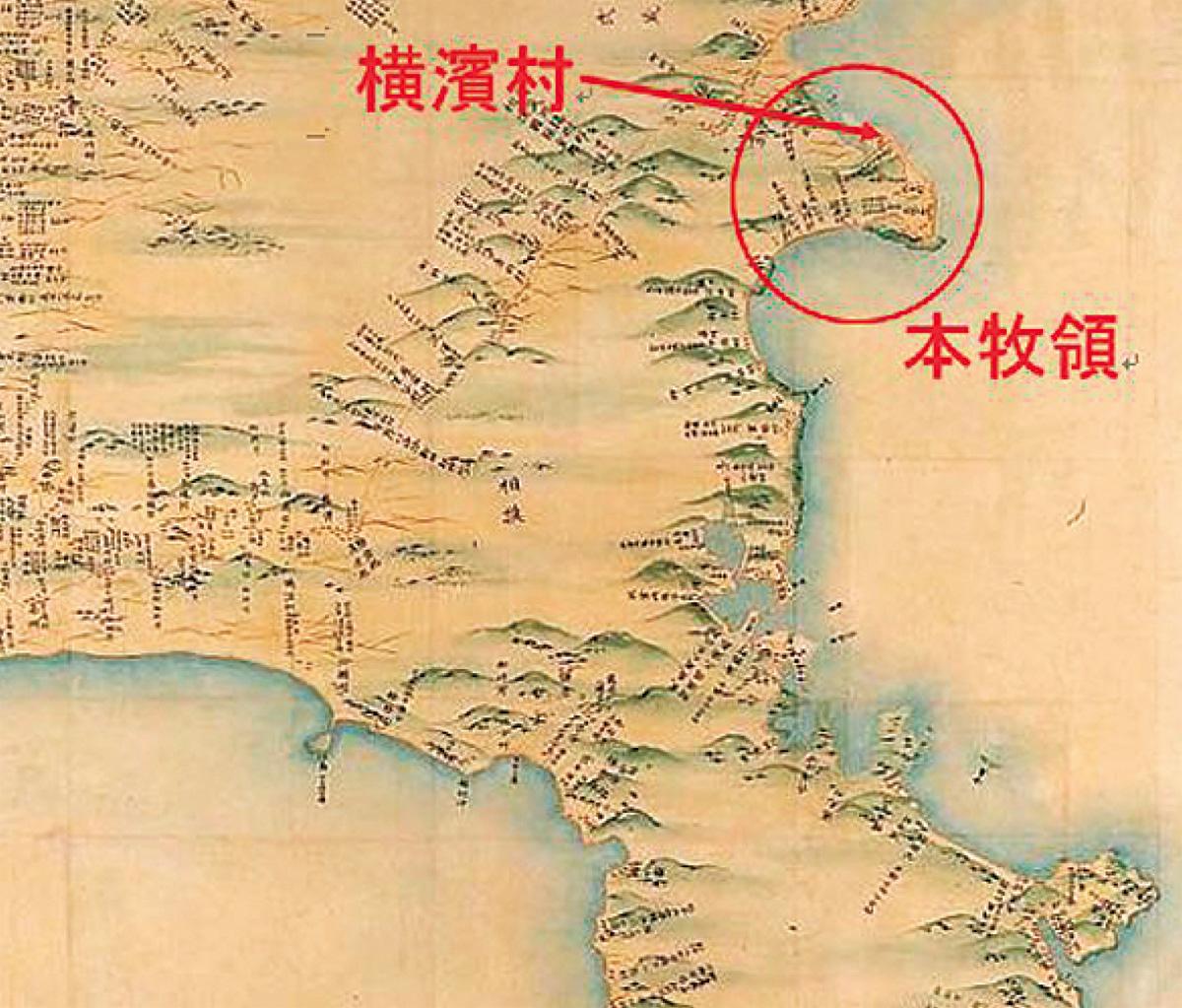 かつて横浜は本牧の一部地域に過ぎなかった...