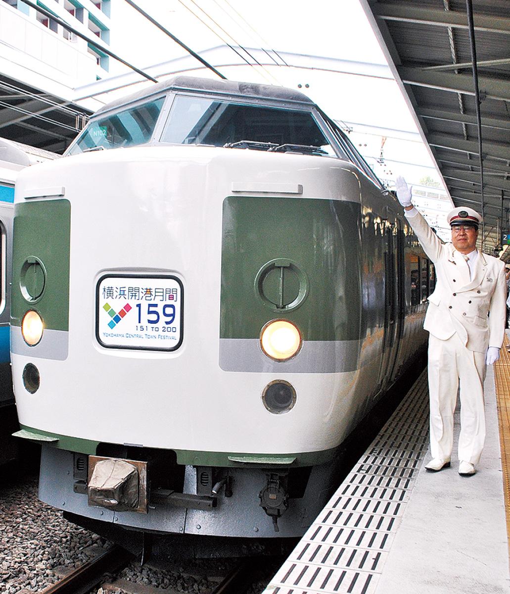 記念列車、県内めぐる