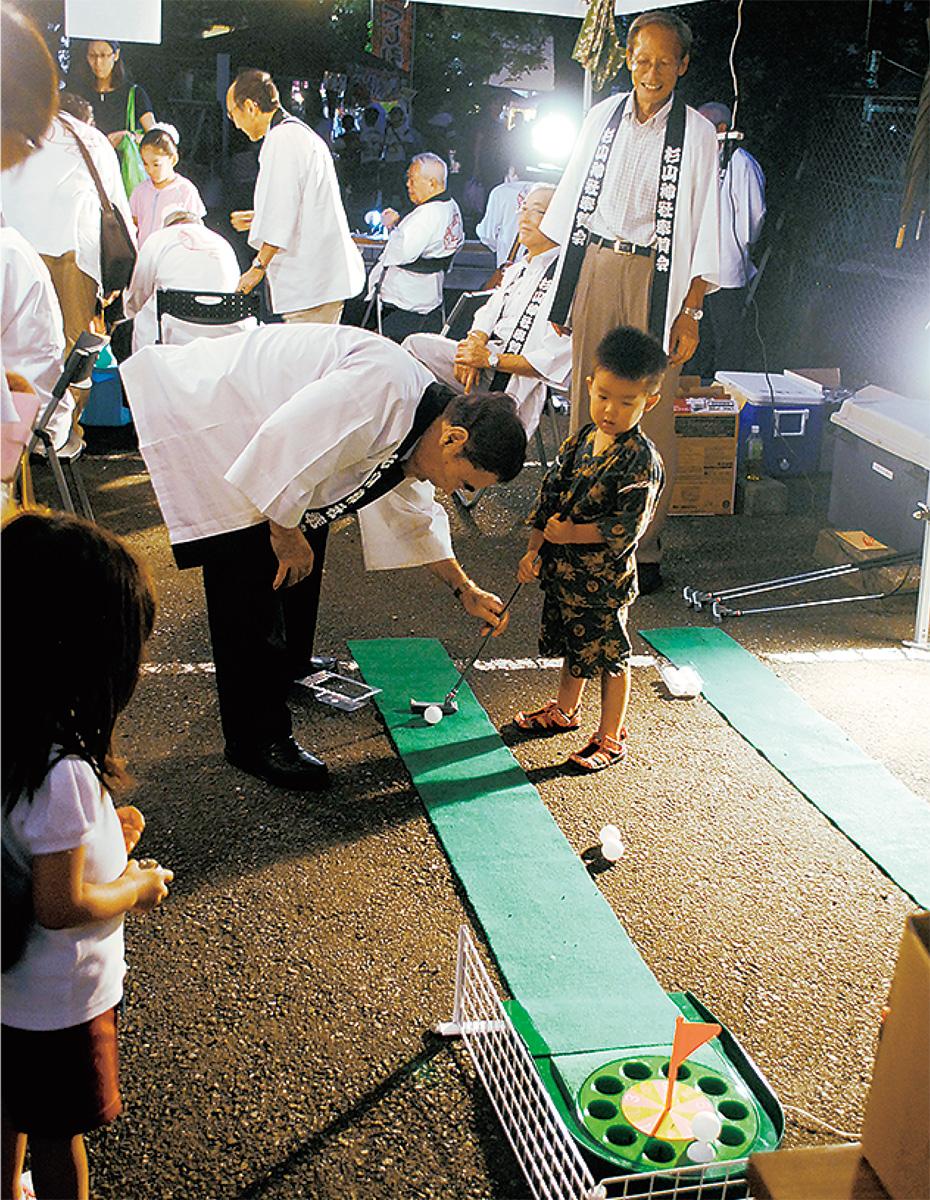 杉山神社で例大祭