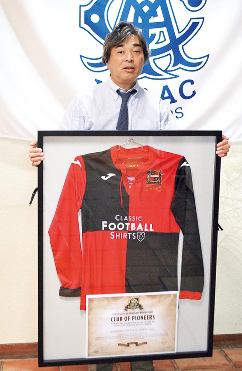 日本最古のチームに認定