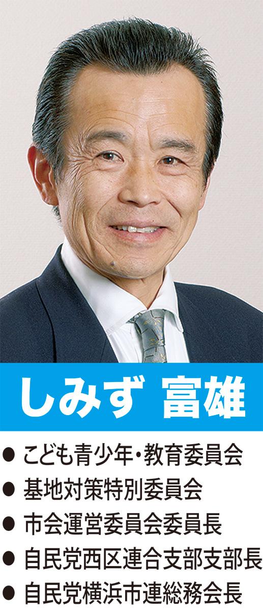 MMと横浜駅結ぶ新たなデッキ