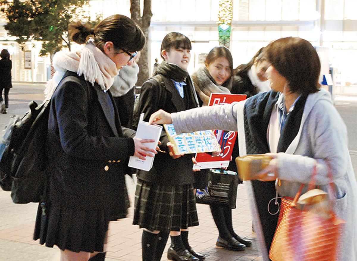生徒有志が桜木町で募金