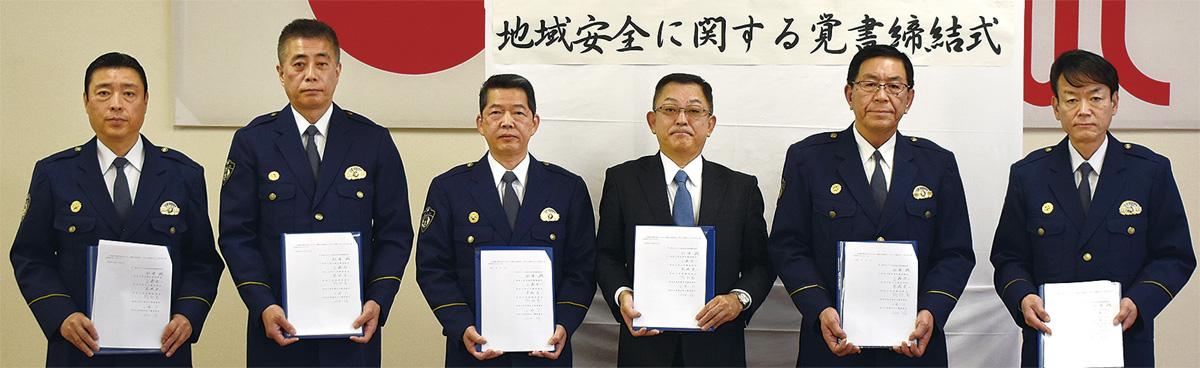 杉浦社長(右から3人目)と5署の署長