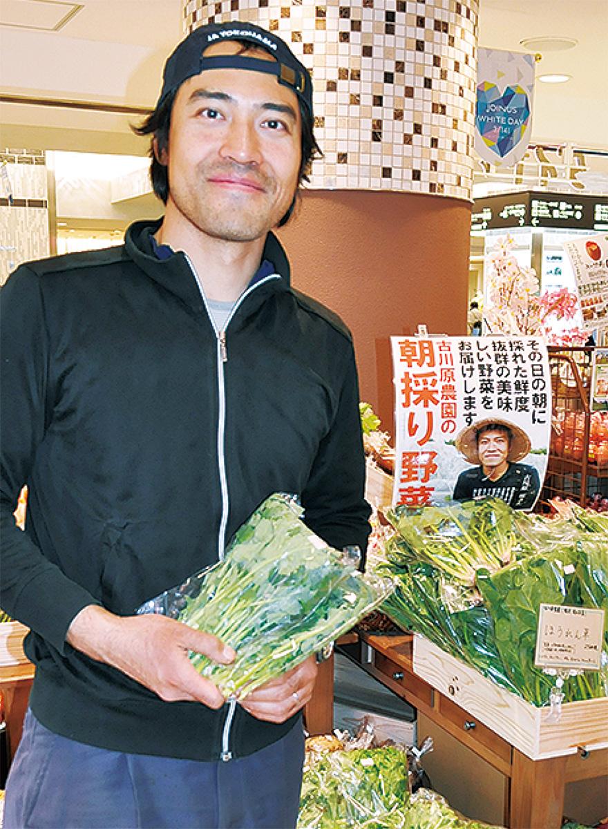 次世代有機農業研究会を設立した古川原さん(写真は2018年4月12日の本紙記事より)