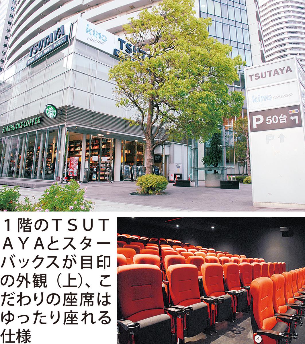 映画 桜木 町