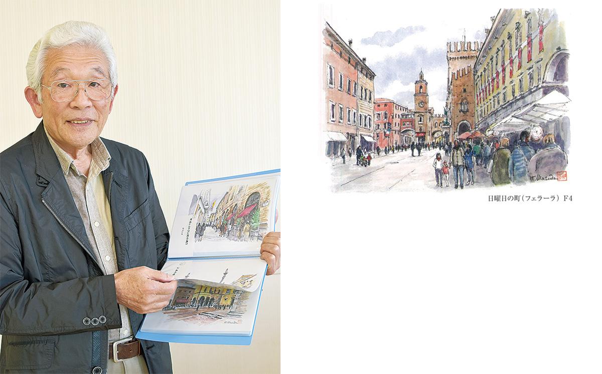 イタリア描いた水彩個展