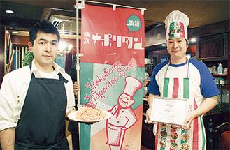 八亀店長(左)と田中会長