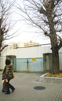 予定地では校舎が解体された