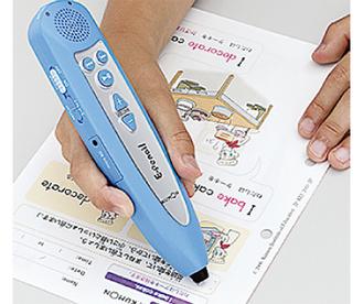 リスニング機器「E-Pencil」