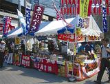 福島の農産物が販売される