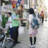 9月12日に横浜橋通商店街で行われたキャンペーンでは青井区長も率先して啓発物を配布した
