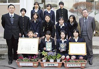 受賞を喜ぶ生徒(左端が佐々木教諭、右端が磯野校長)